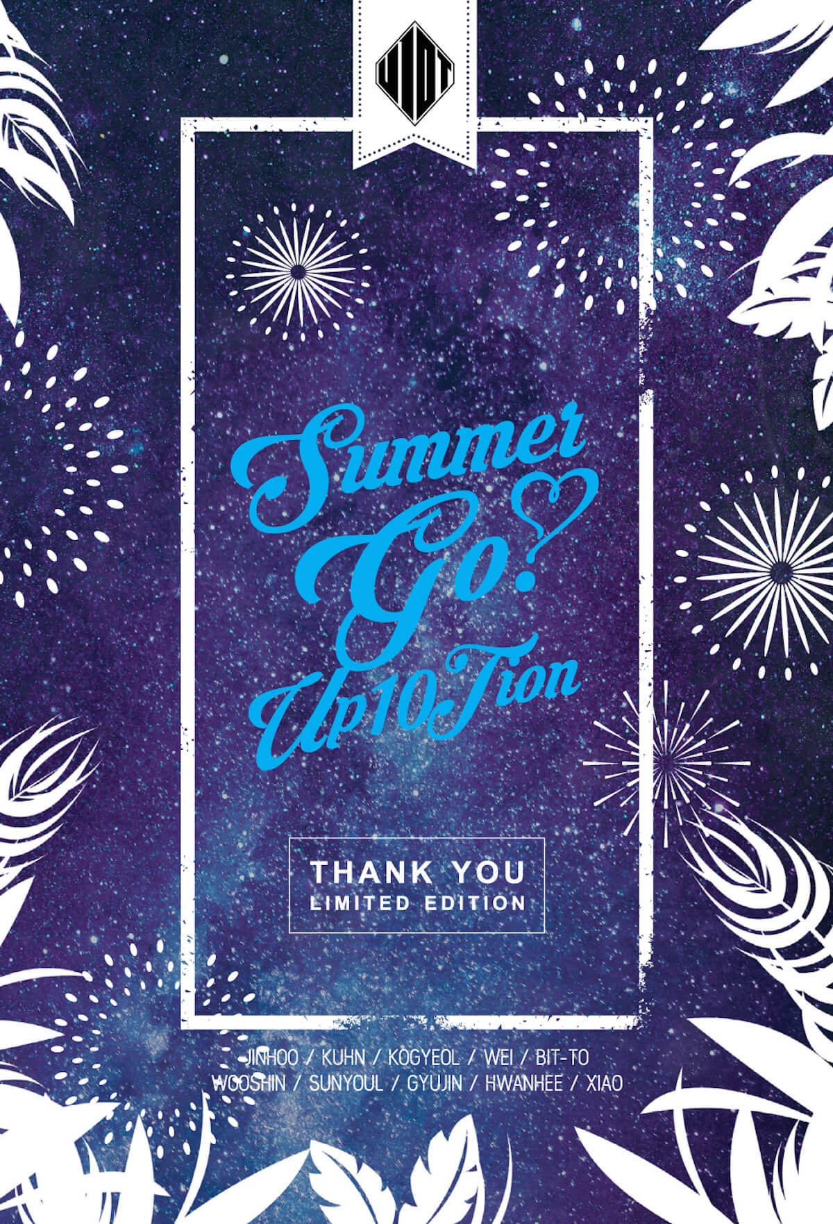 Up10tion_summergo_limitededition